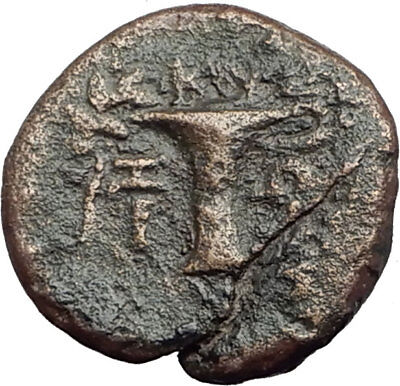 KYME in AEOLIS Genuine 100BC Authentic Ancient Greek Coin ARTEMIS & VASE i64247