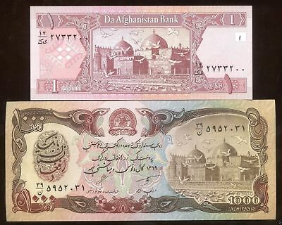 Rare AFGHANISTAN Note Desert Storm US Bin Laden War Army Banknote Collection Lot