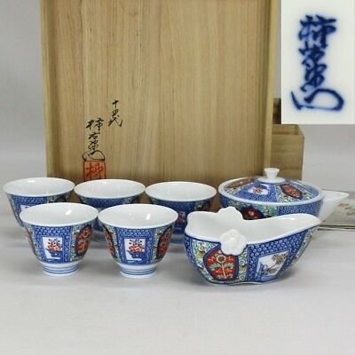 D775: HIGH-CLASS Japanese ARITA porcelain teapot and cups by great 14th KAKIEMON