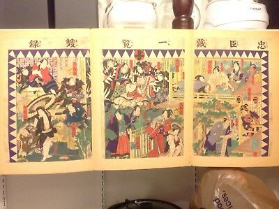 Antique Japanese Triptych 47 Ronin Story