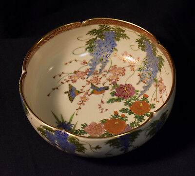 Antique Japanese Hand-painted Satsuma Pottery Bowl with Birds & Floral Scene