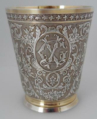 Exquisite DEPOSE French? Antique Silver Gilt Finely Engraved Cup/Goblet (SL111