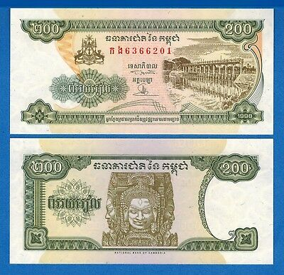 Cambodia P-42b 200 Riel Year 1998 Uncirculated Banknote Asia