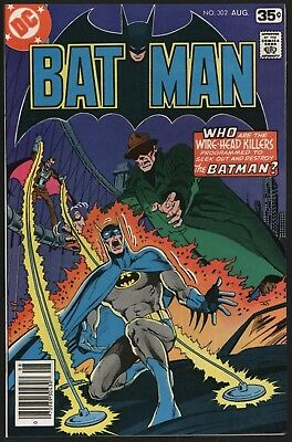 Batman #302  Very Glossy Tight Near Mint 9.4  Investment Grade With White Pages