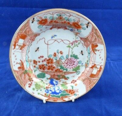 A Late 18Th Century Chinese Export Small Famille Rose Plate Qing