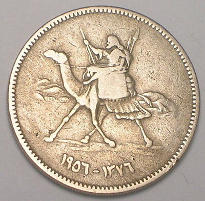 1956 South Sudan Africa African 10 Ghirsh Rider on Camel Coin VF