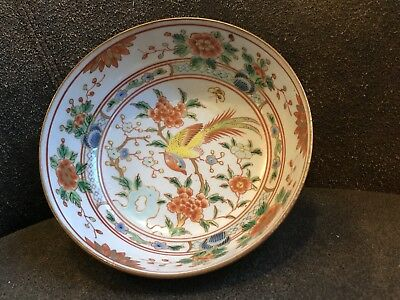 Vintage Chinese hand painted bowl Bird