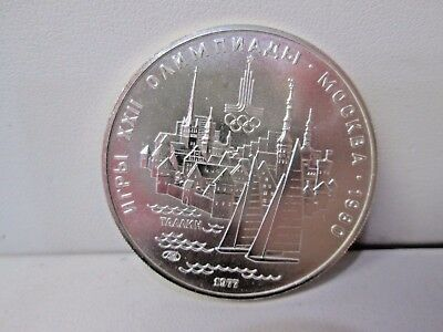 1977 Russian Olympics Silver 5 Roubles Coin - Scenes of Tallinn