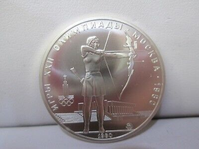 1980 Russian 1980 Olympics Silver 5 Roubles Coin - Archery