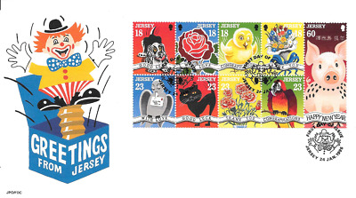 JERSEY 1995 Greetings Stamps set FDC
