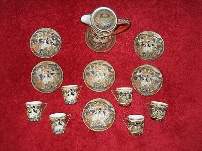 Antique Early 20th Century Moriage Japanese Satsuma Dragonware Tea Chocolate Set
