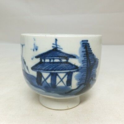 E021: Japanese OLD IMARI blue-and-white porcelain cup with landscape painting