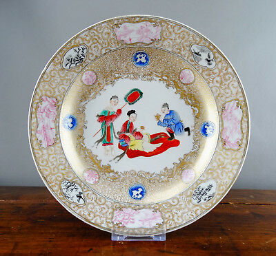 Chinese Porcelain Plate Famille Rose Figures Antique 18th Century Style Republic