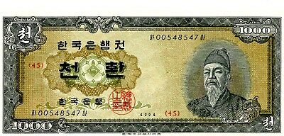 South Korea … P-25b …1000 Hwan …4294(1961) …(~)*UNC*.