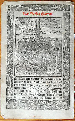 Breviary Hortulus Animae Woodcut Jesus in the boat - 1550