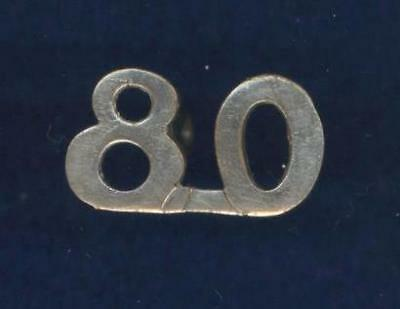 80th (Eastern Ontario) Bn, CEF-OFFICER silver/silver plate shoulder badge