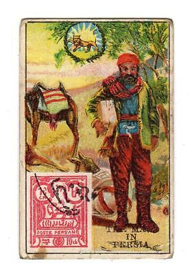 Play Ball And Eat Nadja Caramels*the Winners*the Mail In Persia*trade Card