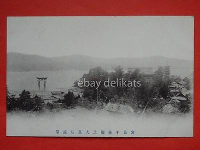 JAPAN Nippon 日本国 unknown place 3 old postcard