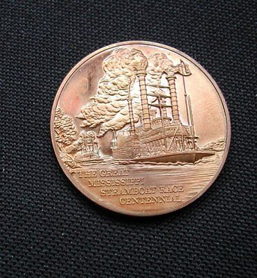 Great Steamboat race commerative. Brass, dollar size