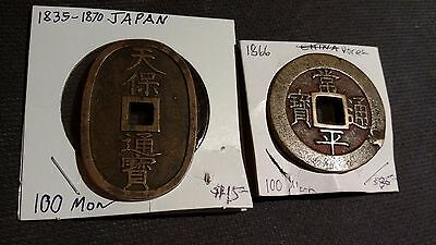 2 coin lot old Japan and  Korea 100 Mon Mun lot 1866 oval round shape cash style