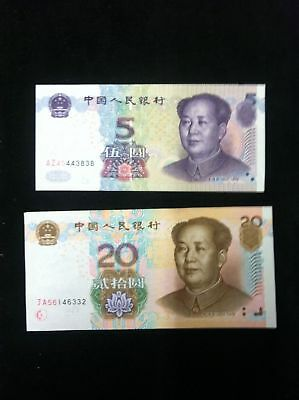CHINA - paper money lot Peoples Republic 2005