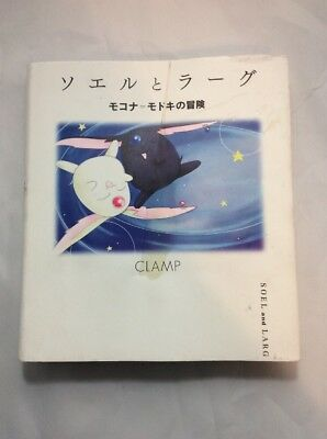 CLAMP Mokona Modoki no bouken Art Book Soel and Larg