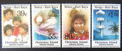 1989 Christmas Island Stamps - Malay Hari Raya - Set of 4 MNH