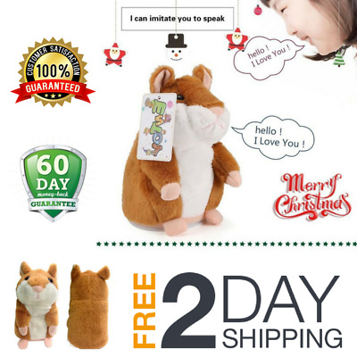 Fun Adorable Talking Hamster Sound And Mimic The Speech Toy For Children Brown
