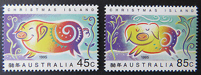 1995 Christmas Island Stamps - Lunar New Year - Year of the Pig-Set 2 SinglesMNH