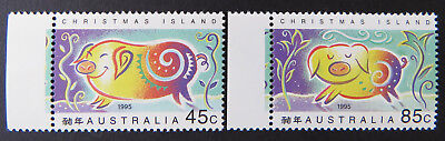 1995 Christmas Island Stamps - Lunar New Year - Year of Pig-Set 2 Singles-TabMNH
