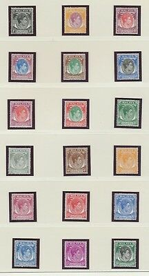 SINGAPORE - Sc 1a-20a, SG 16-30, perf 18, VFMNH set of 18 - First Issue