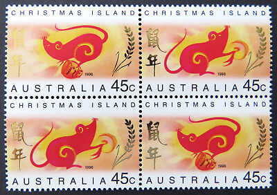 1996 Christmas Island Stamps - Lunar New Year-Year of the Rat - Set of 2x2 MNH