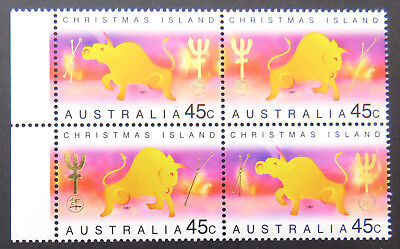 1997 Christmas Island Stamps - Lunar New Year-Year of Ox - Set of 2x2 - Tab MNH