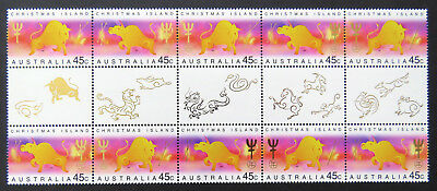 1997 Christmas Island Stamps - Lunar New Year-Year of Ox - Gutter Set 2x5 MNH