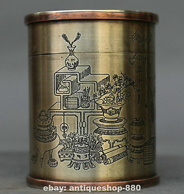 """3.9"""" Collect Chinese Paktong Carving Snowy River Poetic Prose Tea Caddy Box Jar"""