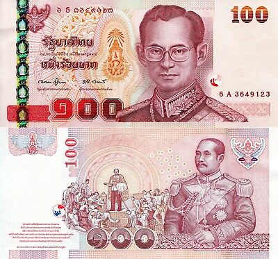 THAILAND 100 Baht Banknote World Paper Money UNC Currency Pick p114c 2005 King