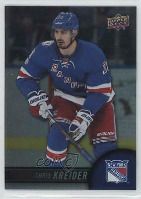 2017 Upper Deck Tim Hortons Collector's Series 58 Chris Kreider New York Rangers