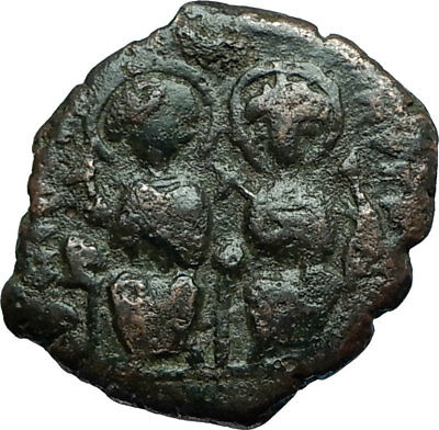 JUSTIN II & Sophia 565AD Half Follis Genuine Ancient Byzantine Coin CROSS i66285