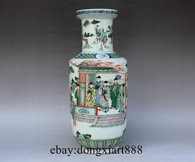 """16"""" Chinese Royal Palace Wucai Porcelain Pottery Official Spring Outing Vase Pot"""