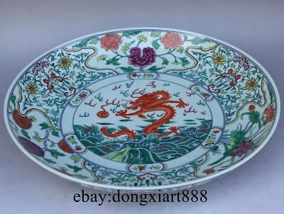 """15"""" Chinese Ancient Wucai Porcelain Pottery Dragon Lotus Peony Flower Vase Plate"""