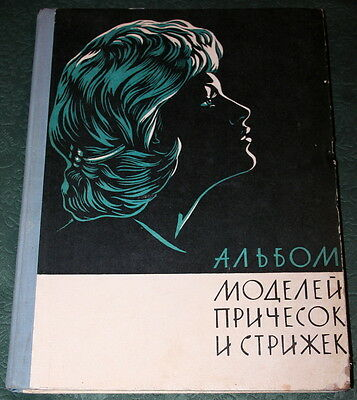 1965 Vtg Soviet Album HAIRSTYLES HAIRCUTS MODELS COSMETICS USSR Book In Russian