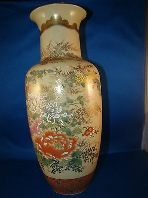 """Asian Vase TOYO 12"""" TALL VASE FLORAL PATTERN TRIMMED IN GOLD MADE IN JAPAN #22"""