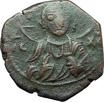 MANUEL I Comnenus 1143AD Authentic Ancient Byzantine Coin w JESUS CHRIST i66355