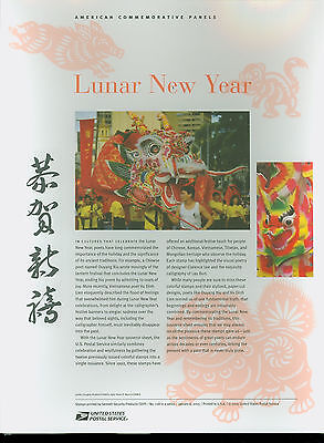 #3895  37c Lunar New Year Souvenir Sheet USPS #728 Commemorative Panel