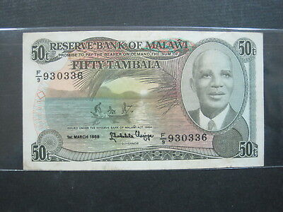 Malawi 50 Tambala 1964 1986 P9 Sharp #s Corn Africa Money Banknote Paper Money