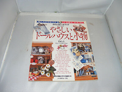 Bastelbuch-My Favorite Doll Book Series 1-Japan-Kaufladen-Puppenstube-Puppenhaus
