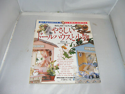 Bastelbuch-My Favorite Doll Book Series 2-Japan-Kaufladen-Puppenstube-Puppenhaus