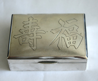 Chinese Sterling Silver Hand Hammered Art Deco Box