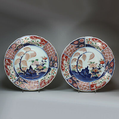 Antique Pair of Japanese imari dishes, 18th century