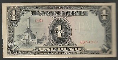 Rare Old Vintage Japanese WWII Japan War Peso Dollar WW2 Collection Note LOT: M2